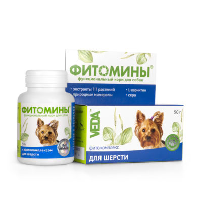ФИТОМИНЫ® с фитокомплексом для шерсти для собак