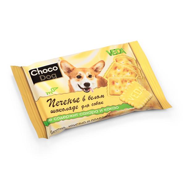CHOCO DOG® печенье в белом шоколаде
