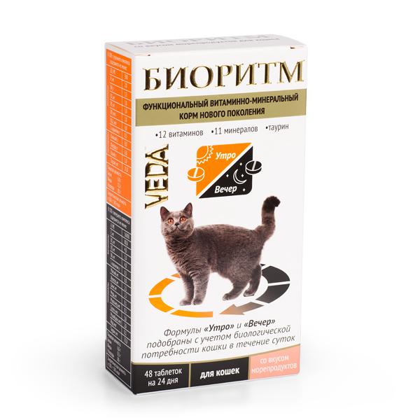 БИОРИТМ со вкусом морепродуктов для кошек