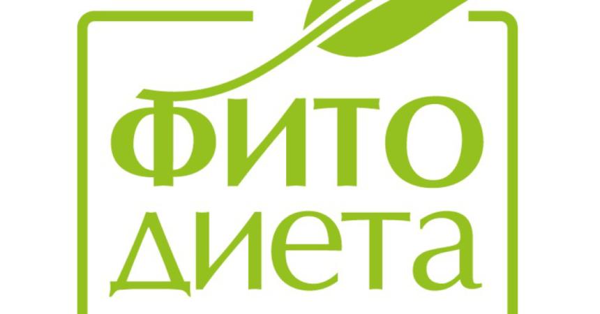 phytodieta
