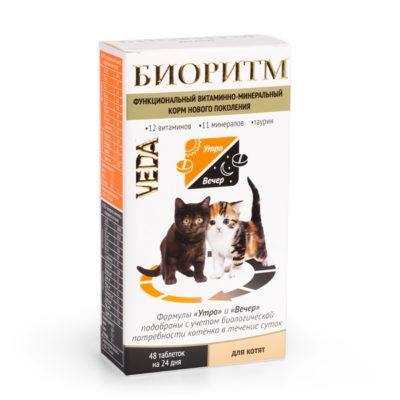 БИОРИТМ для котят
