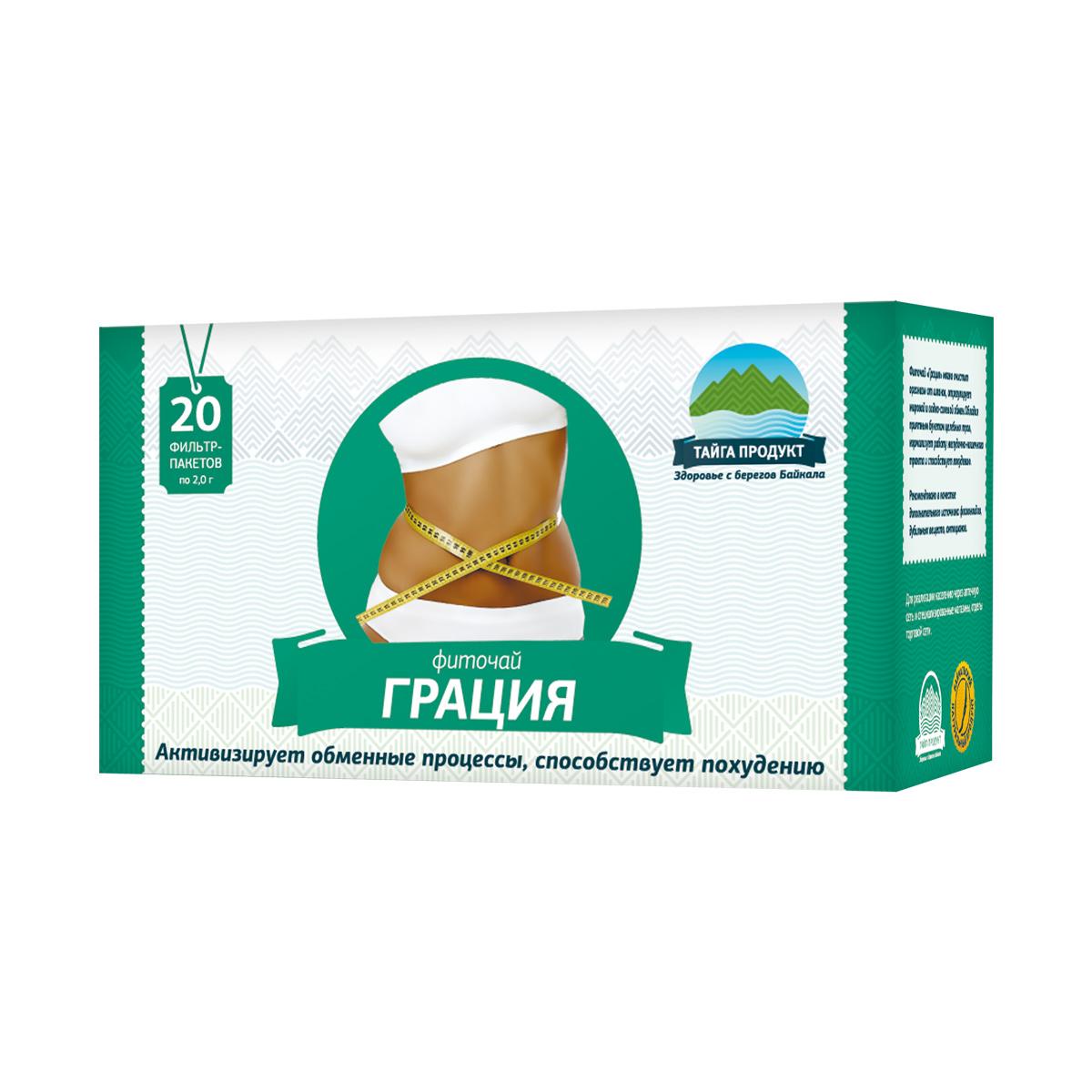 Грация таёжная - фиточай 20 фильтр-пакетов по 2г (очищающий) для похудения