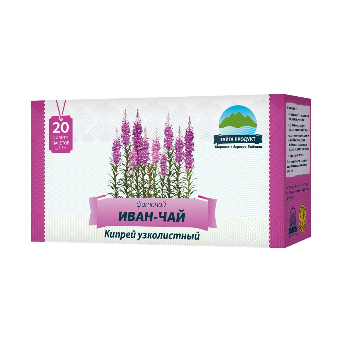 Иван-чай (кипрей узколистный) - фиточай 20 фильтр-пакетов по 1,5г