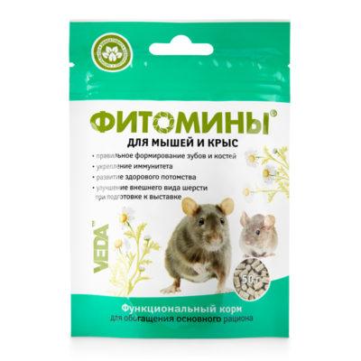 ФИТОМИНЫ® для мышей и крыс