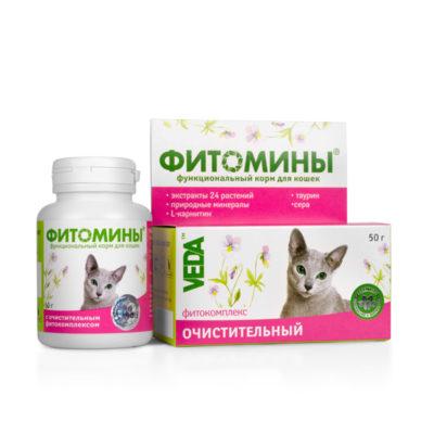 ФИТОМИНЫ® с очистительным фитокомплексом для кошек