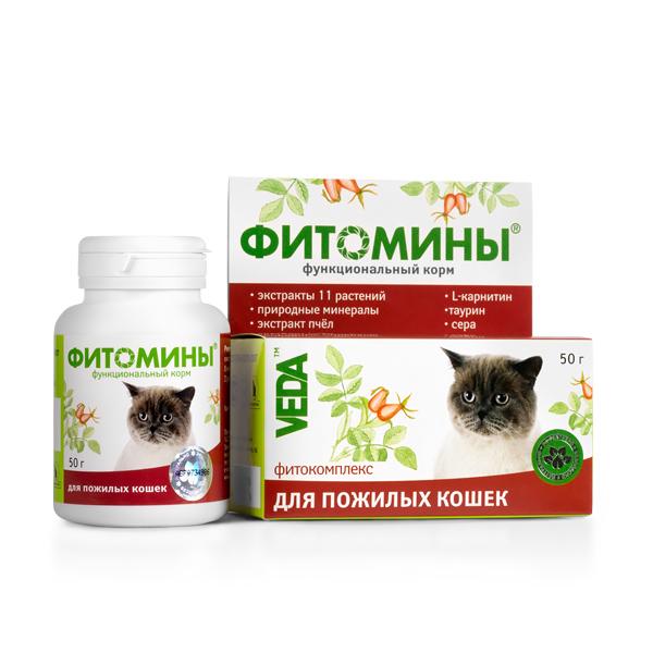 ФИТОМИНЫ® для пожилых кошек