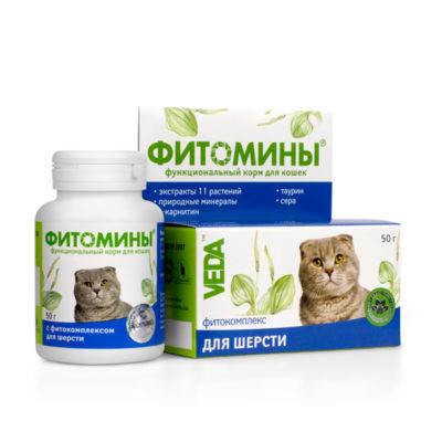 ФИТОМИНЫ® с фитокомплексом для шерсти для кошек