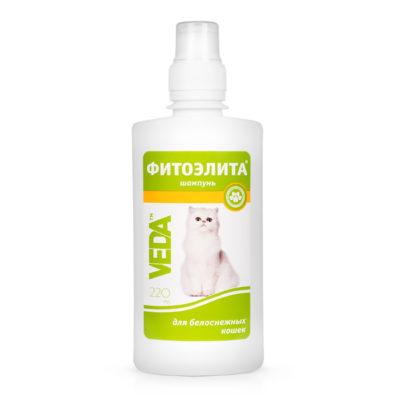 ФИТОЭЛИТА® шампунь для белоснежных кошек