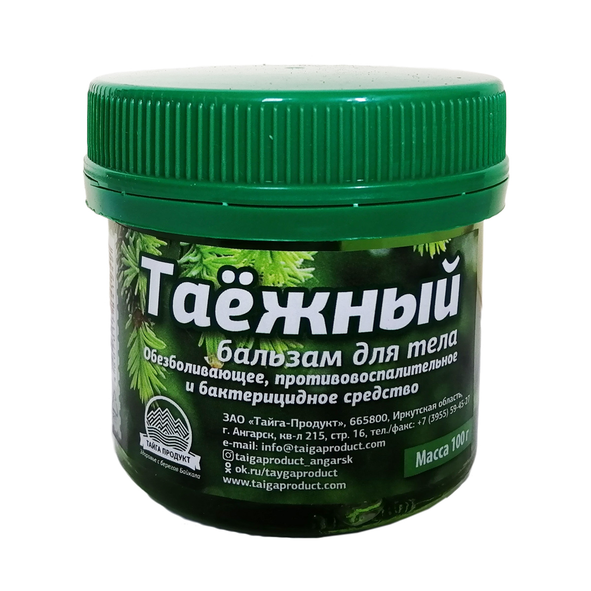 """Бальзам """"Таёжный"""" туба 30мл (обезболивающая, противовоспалительная, бактерицидная мазь)"""
