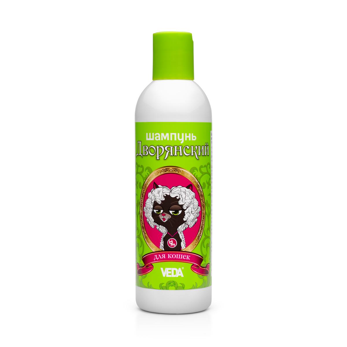 «Дворянский» шампунь для кошек 220 мл