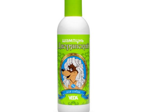 Новинка – «Дворянские» шампуни для собак и кошек