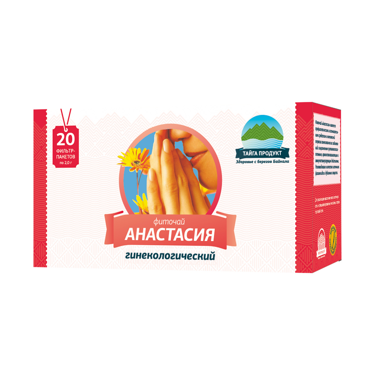 Анастасия - фиточай 20 фильтр-пакетов по 1,5г (женский)