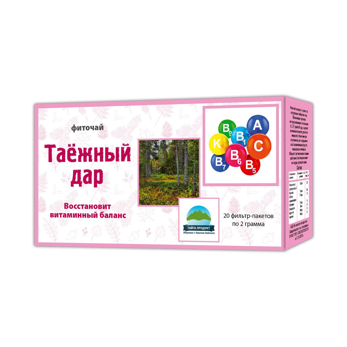Таежный дар - фиточай 20 фильтр-пакетов по 2г (витаминный)