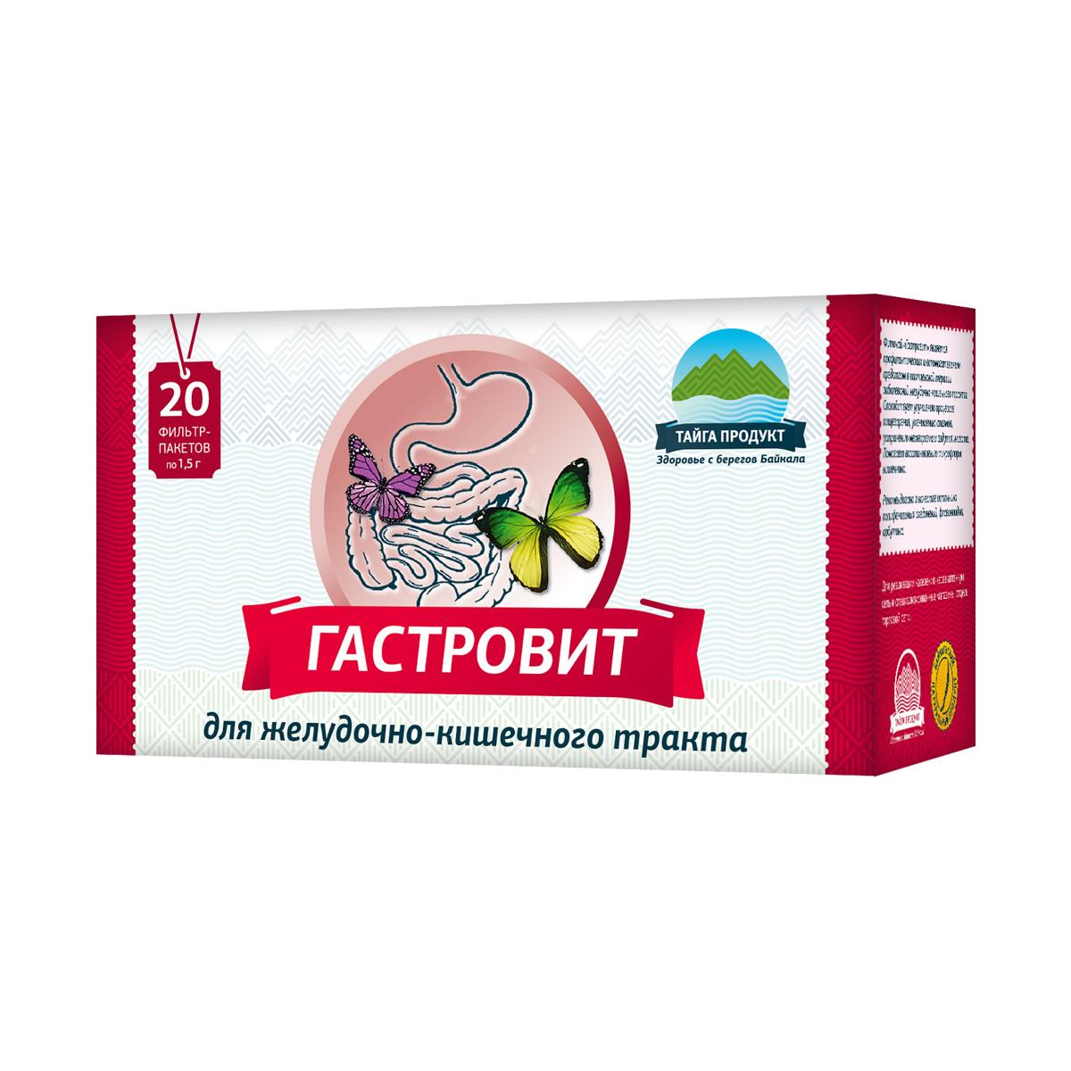 Гастровит - фиточай 20 фильтр-пакетов по 1,5г (ЖКТ)