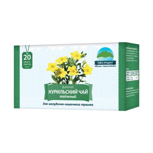 Курильский чай таёжный - фиточай 20 фильтр-пакетов по 1,5г (ЖКТ)