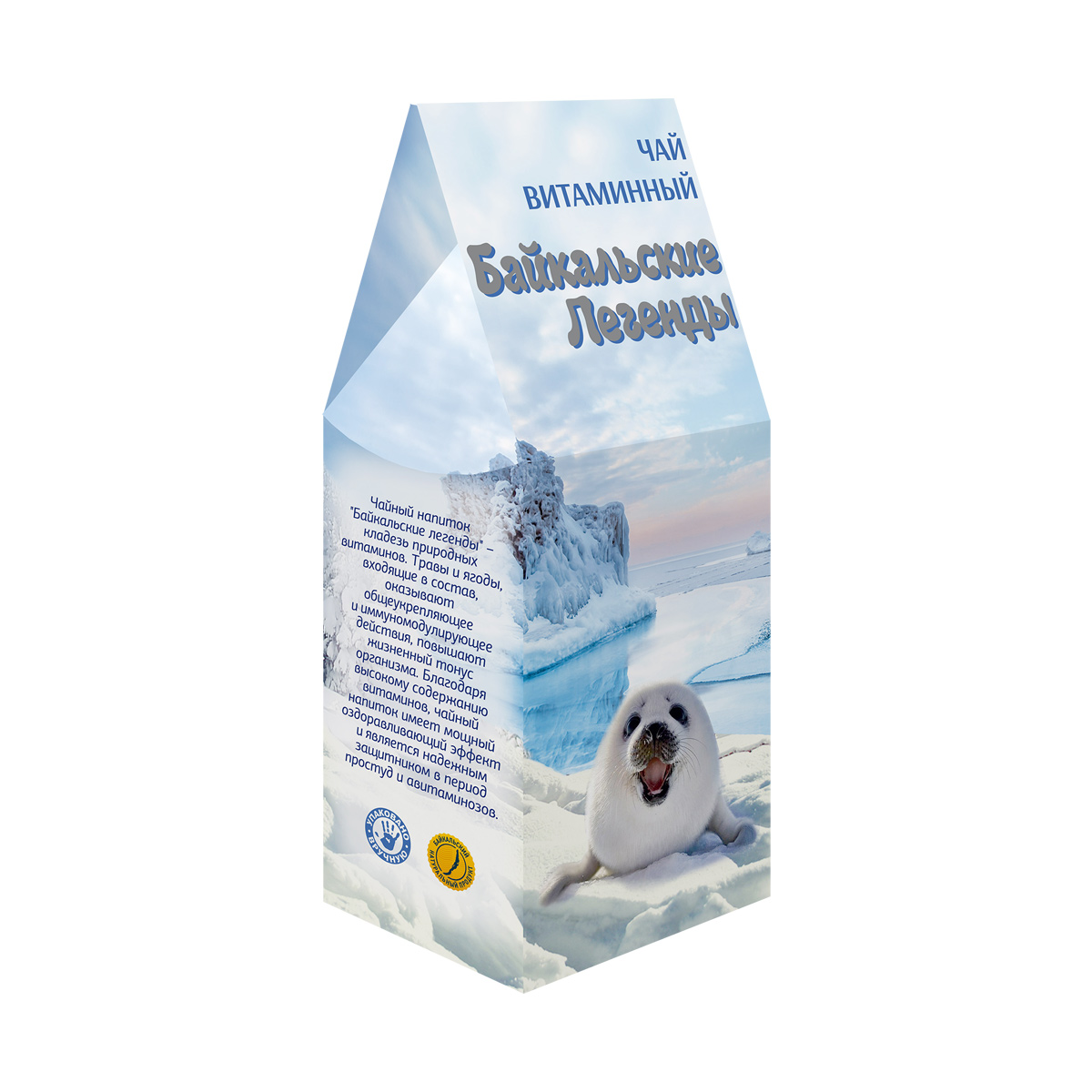 """Фиточай """"Байкальские легенды"""" в сувенирной коробке 100гр. (витаминный)"""