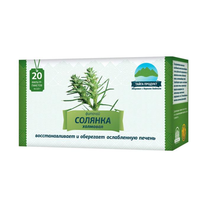 Солянка холмовая - фиточай 20 фильтр-пакетов по 2г (для печени)