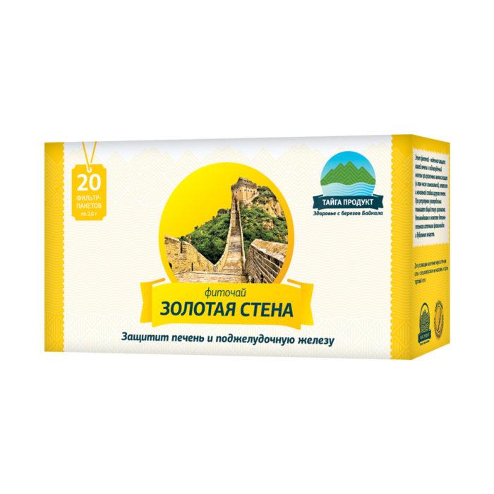 Золотая стена - фиточай 20 фильтр-пакетов по 1,5г (для печени и поджелудочной железы)