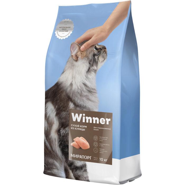 Полнорационный сухой корм для стерилизованных кошек из курицы 10 кг