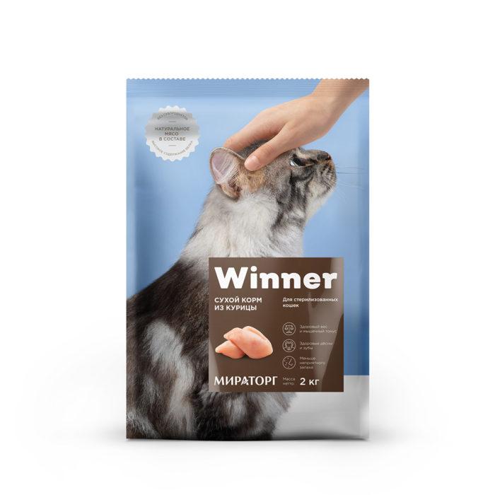 Полнорационный сухой корм для стерилизованных кошек из курицы 2 кг