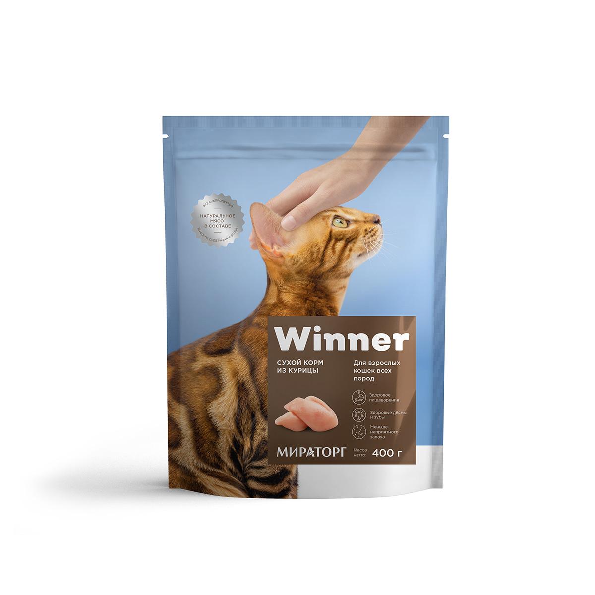 Winner - полнорационный сухой корм для взрослых кошек всех пород из курицы 400 г
