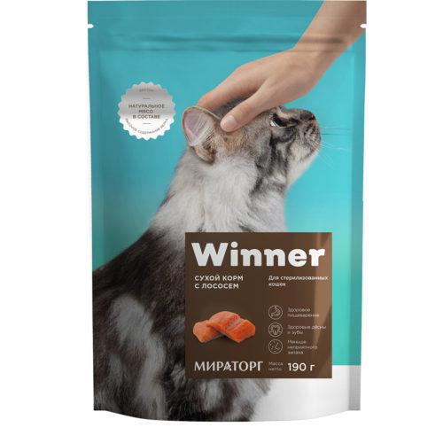 Полнорационный сухой корм для стерилизованных кошек с лососем 190 г