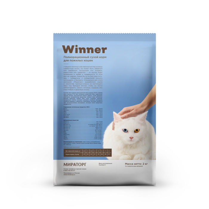 Полнорационный сухой корм для пожилых кошек из курицы 2 кг
