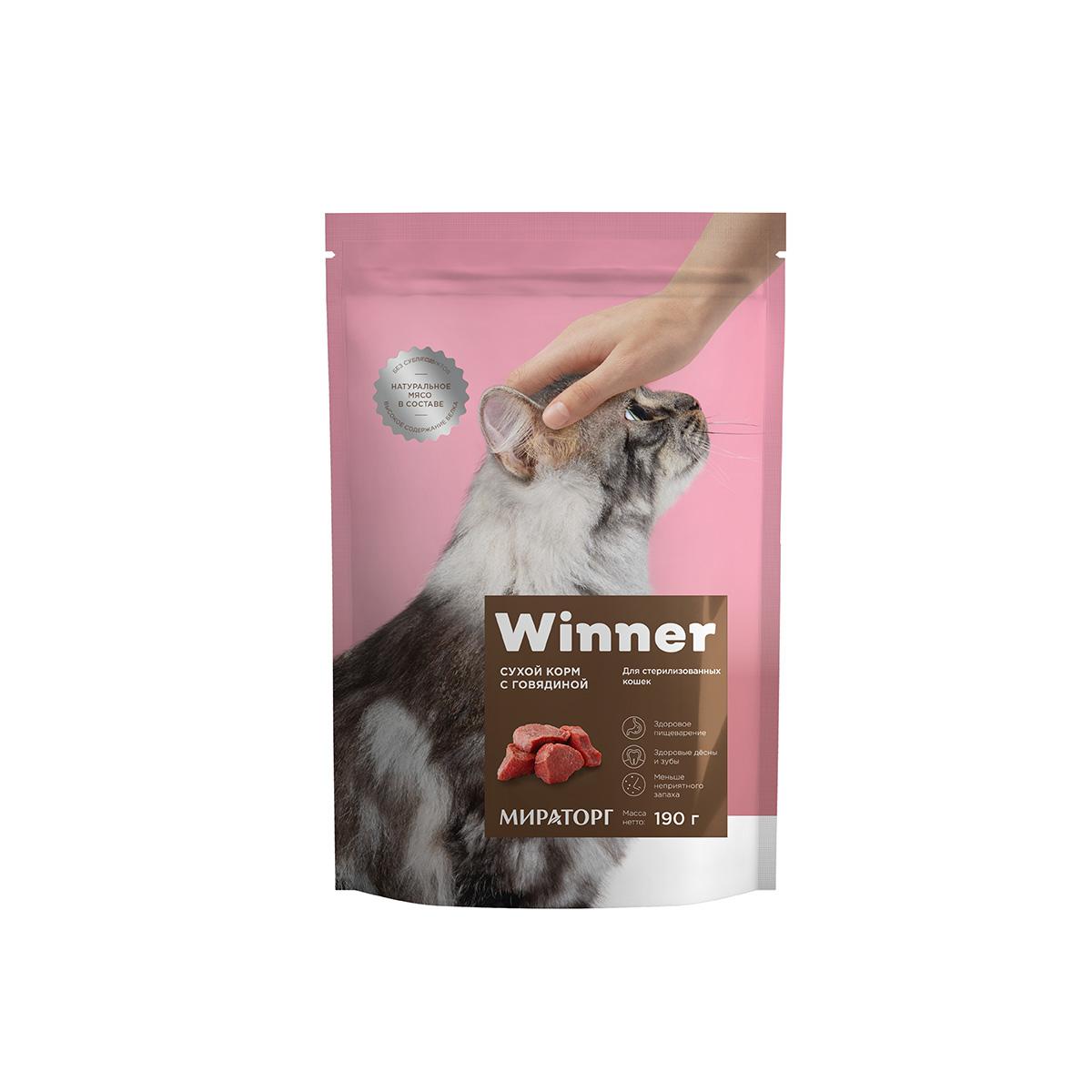 Полнорационный сухой корм для стерилизованных кошек с говядиной 190 г