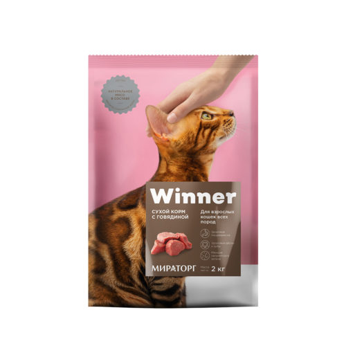 Полнорационный сухой корм для взрослых кошек всех пород с говядиной 2 кг