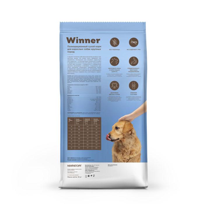 Полнорационный сухой корм для взрослых собак крупных пород из курицы 10 кг