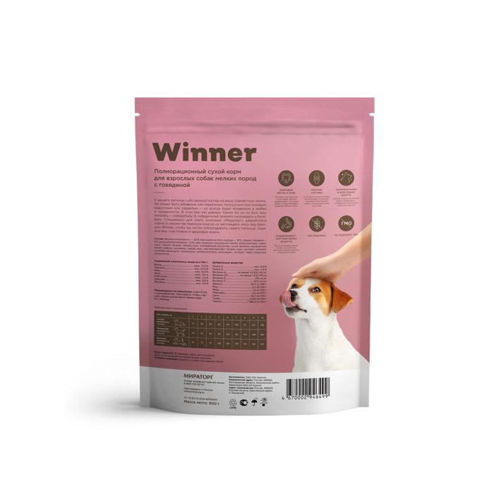 Полнорационный сухой корм для взрослых собак мелких пород с говядиной 800 г