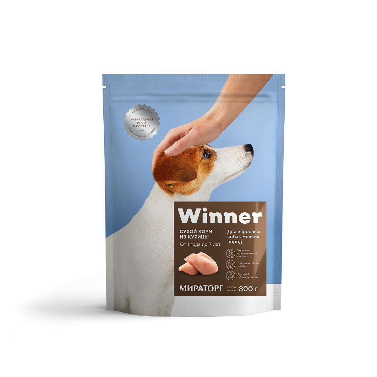 Полнорационный сухой корм для взрослых собак мелких пород из курицы 800 г
