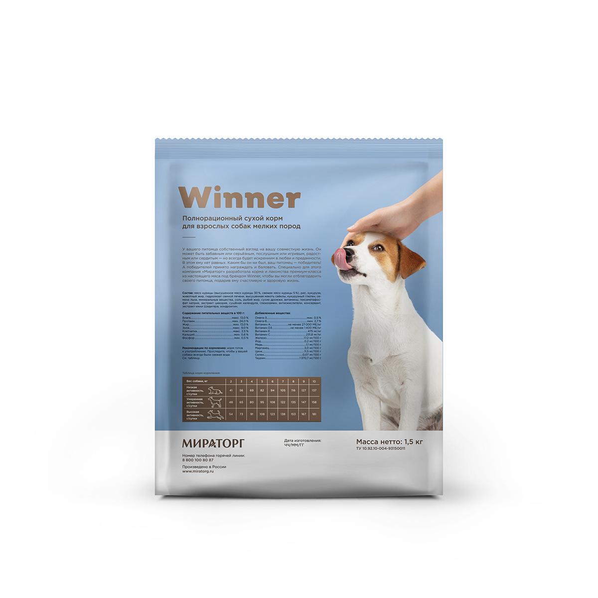 Полнорационный сухой корм для взрослых собак мелких пород из курицы 1,5 кг