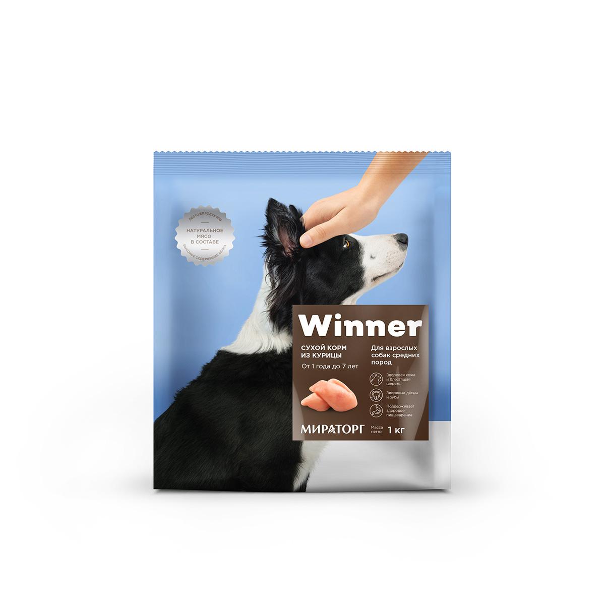 Полнорационный сухой корм для взрослых собак средних пород из курицы 1 кг