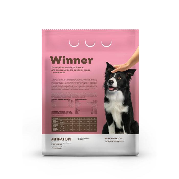Полнорационный сухой корм для взрослых собак средних пород с говядиной 3 кг