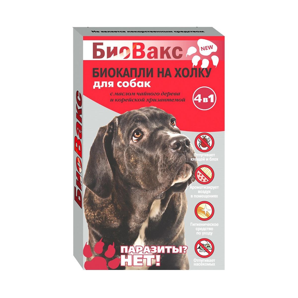 Капли Биовакс репеллентные для собак