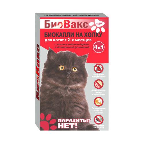 Капли Биовакс репеллентные для котят