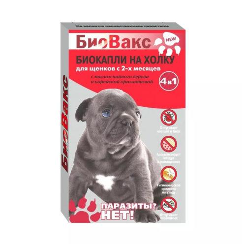 Капли Биовакс репеллентные для щенков